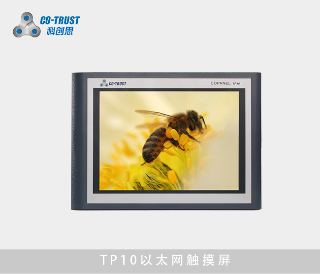 TP10 Ethernet Touch Panel(CTS6 T10-CH030)
